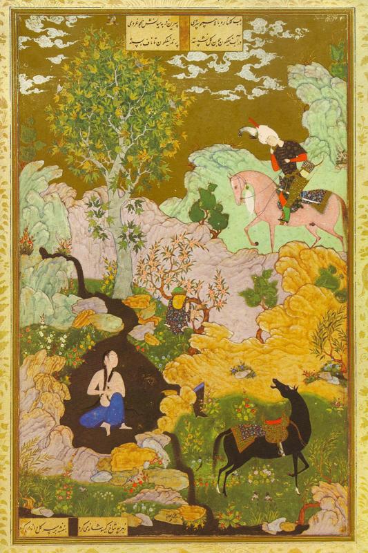 Iran als sozio-kultureller Rahmen (Thesis: Unter Frauen) Teil 2/3
